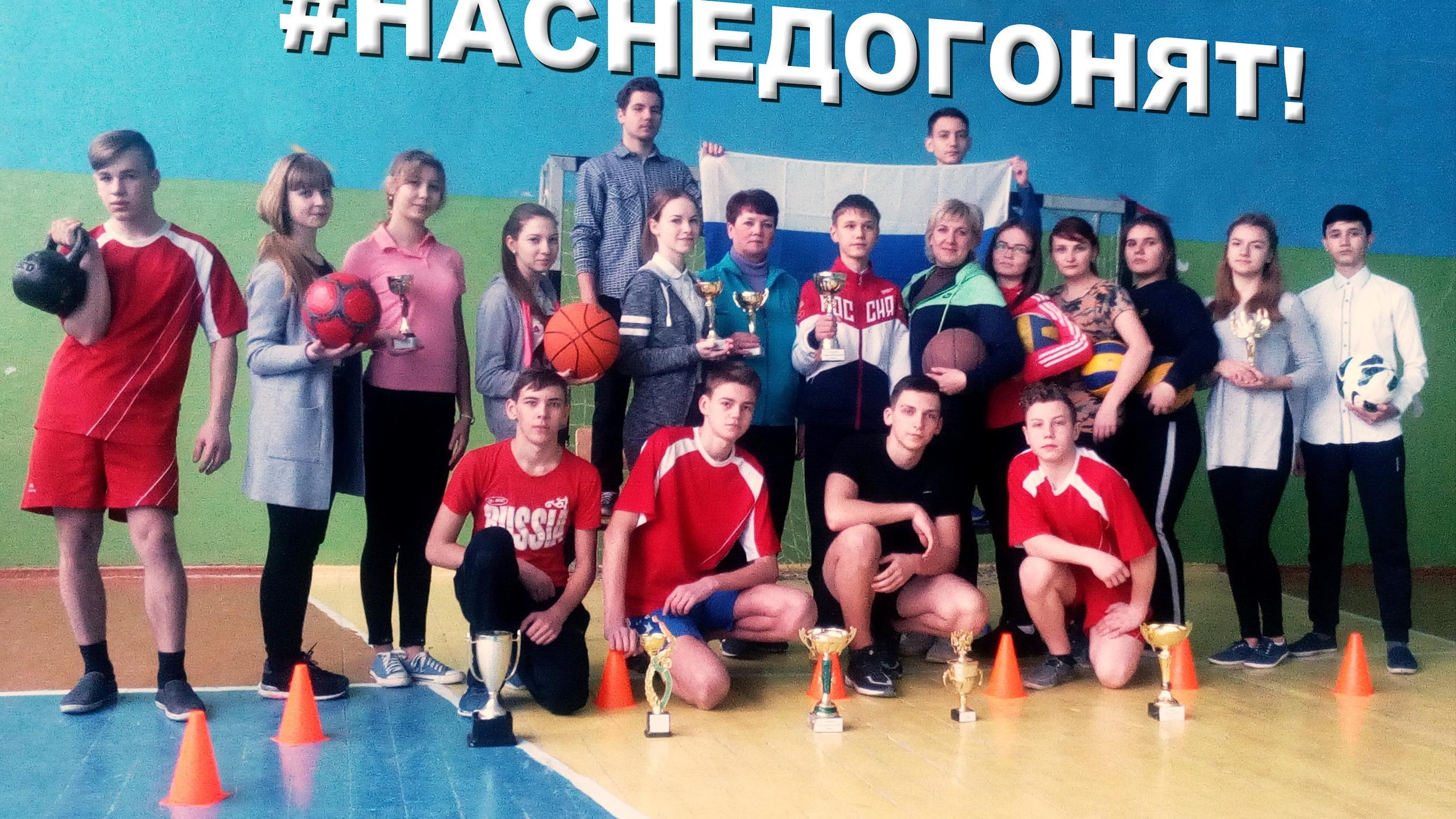 #РОССИЯВМОЕМСЕРДЦЕ МБОУ ССОШ №2 г Стародуб Брянская обл в поддержку российских олимпийцев (3)