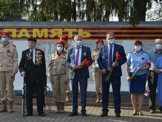3 сентября 2020 года в г. Стародубе прошел митинг, посвященный окончанию Второй Мировой войны