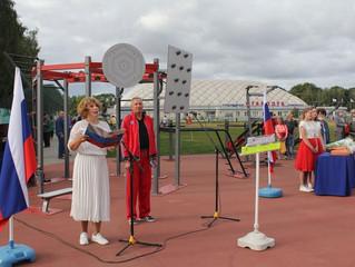 """12 августа 2020 г на стадионе """"Заря"""" прошло торжественное чествование учителей физической культуры"""