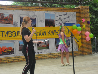 «Фестиваль уличной культуры»