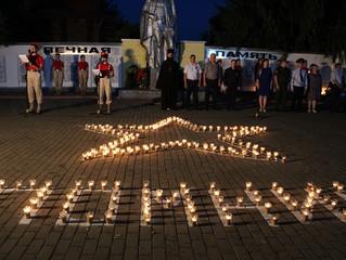 Акция «Зажги свечу памяти»