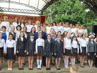 Праздничный хоровой концерт