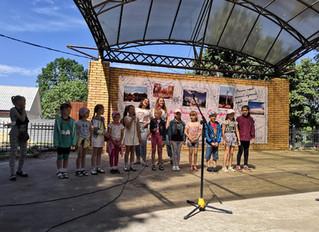 1 июня в городском парке состоялось торжественное открытие первой смены лагерей дневного пребывания