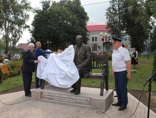 В Стародубе открыли памятник министру юстиции Российской Империи И. Г. Щегловитову