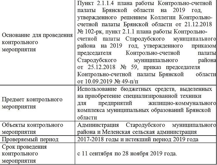 svadba-2019-8.jpg