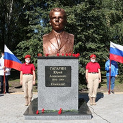 В Стародубе открыли памятник первому космонавту Юрию Гагарину