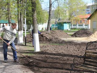 Подготовка парка к открытию