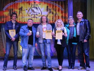 Фестиваль-конкурс вокально-инструментальных ансамблей «Серебряная лира»