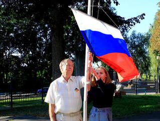 22 августа в России отмечается День Государственного флага Российской Федерации