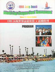 1998_01.jpg