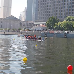 2015 ICDBF Championships - Tianjin, China