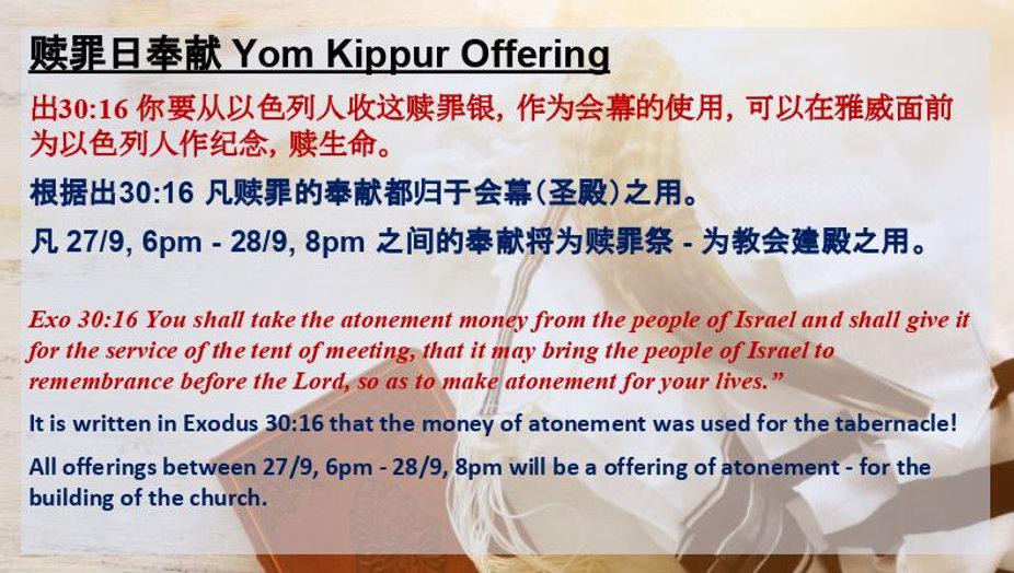 YK Offering.JPG