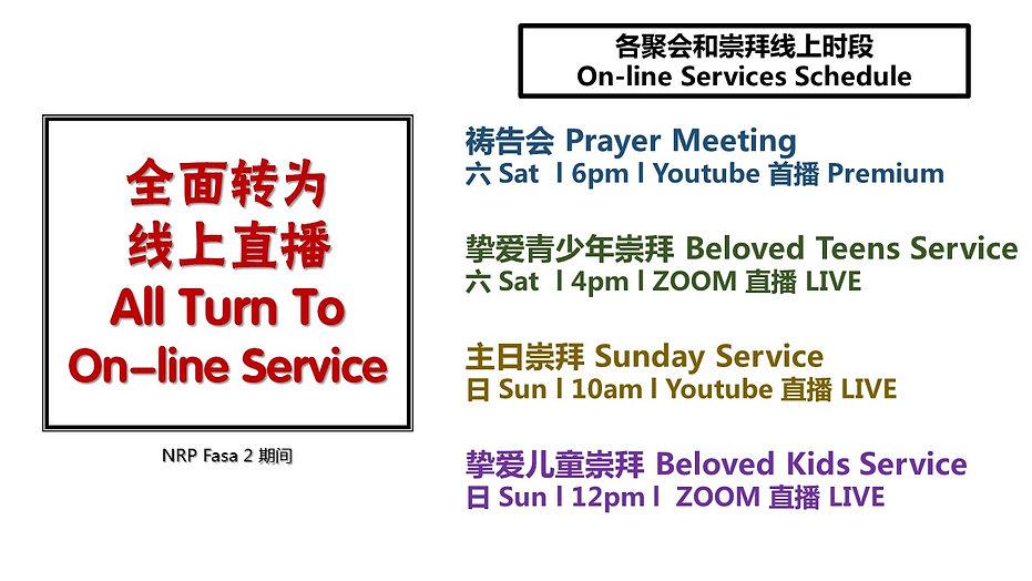 Timetable 2.jpg