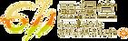 611 logo.png
