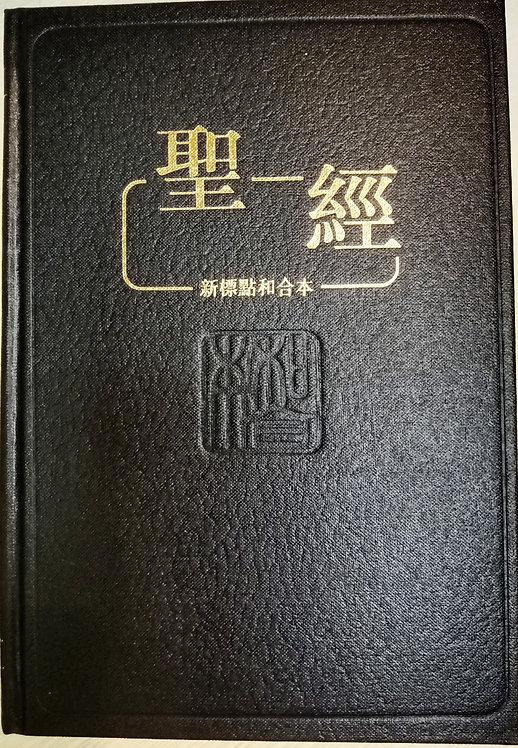 圣经 - 繁体圣经 (中Chi, 1本each)