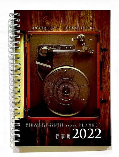 2022 行事历 Planner
