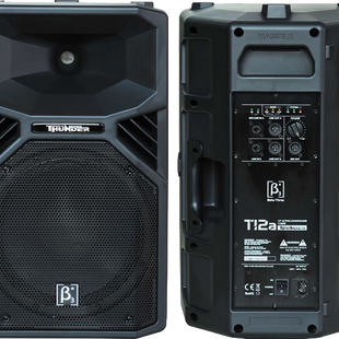 (7) $140 2x 15 INCH 1100 Active Pro