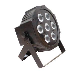 $10 LED Par 7 RGB