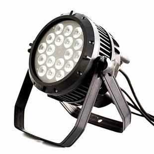 $40 18 x 12W MCD RGBWAU 6 in 1 LED's