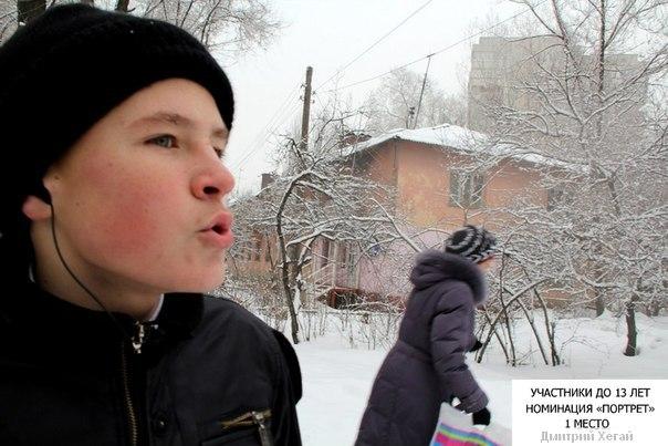 Дмитрий Хегай