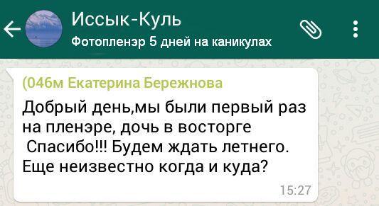 МАСТЕРСКАЯ ФОТОГРАФИИ
