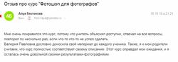 МАСТЕРСКАЯ ДИЗАЙНА