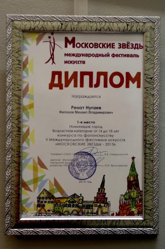 Ренат Нугаев