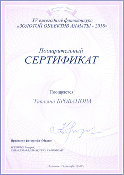 Татьяна Брованова, 15 лет