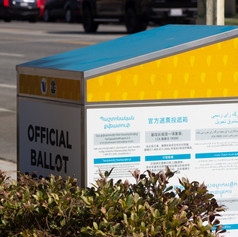 A ballot box has been set up at Valley College. Sunday, Oct. 11, 2020. The box is located on the north side of Burbank, between Coldwater and Ethel, by parking lot G.