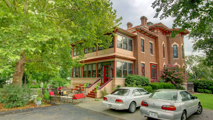 Back side of North Mansion