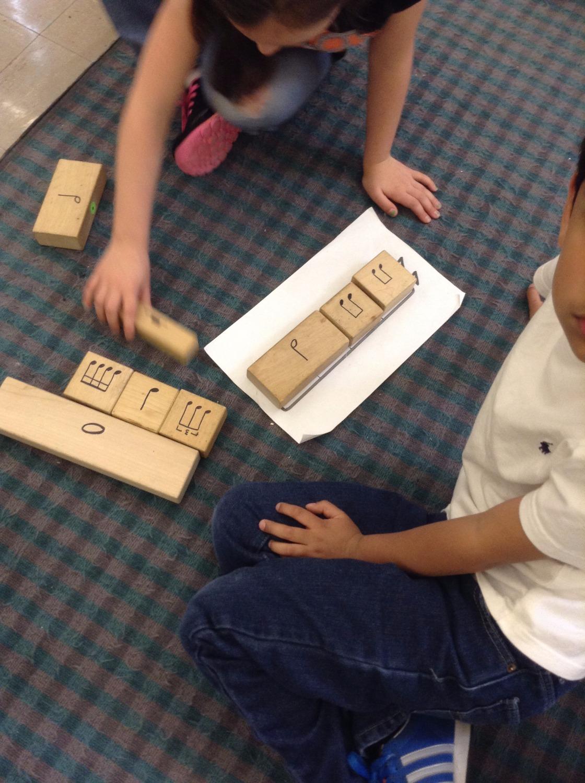 Building 4-Beat Rhythms