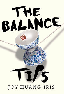 TBT Huang-Iris cover.jpg