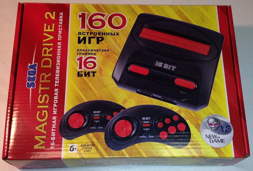 SEGA Magistr Drive 2 Little (160 встроенных игр)