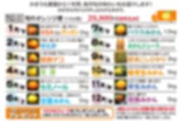 orange_bin.jpg