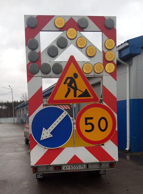 Прицеп прикрытия дорожный двухосный