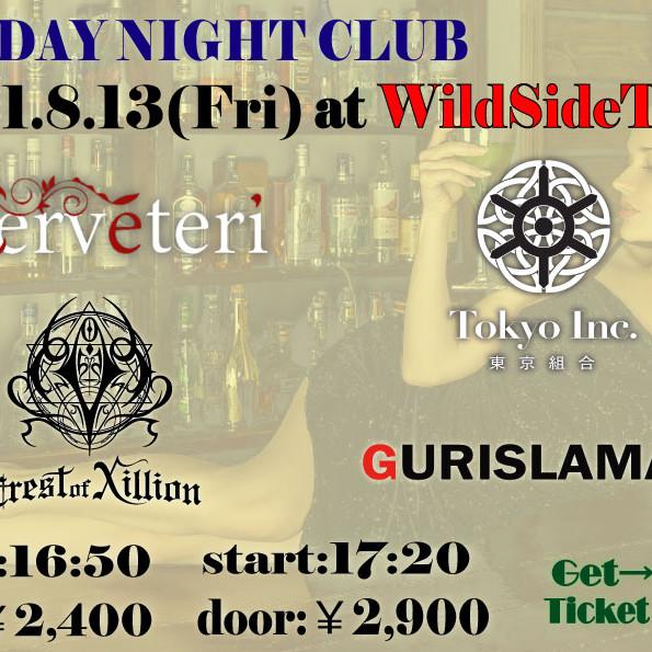 FRIDAY NIGHT CLUB