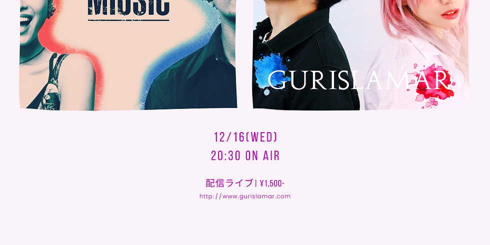 Gurislamar's SPECIAL DIMENSION 5 ~ Acoustic LIVE-Streaming feat. MIOSIC~