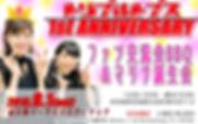 S__13353062.jpg
