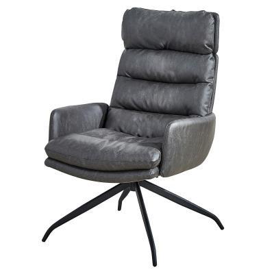 Denise Swivel Chair
