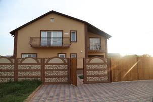 Transition Homes - Safe Housing