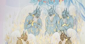 "Khadim Ali: ""The Arrivals #4"""