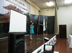 Apresentação de oratória