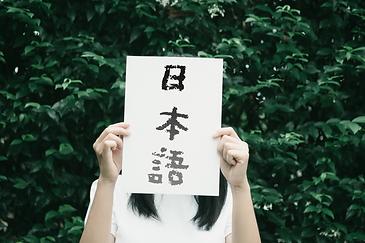aula de japonês,londrina