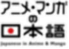 cultura japonesa anime e mangá