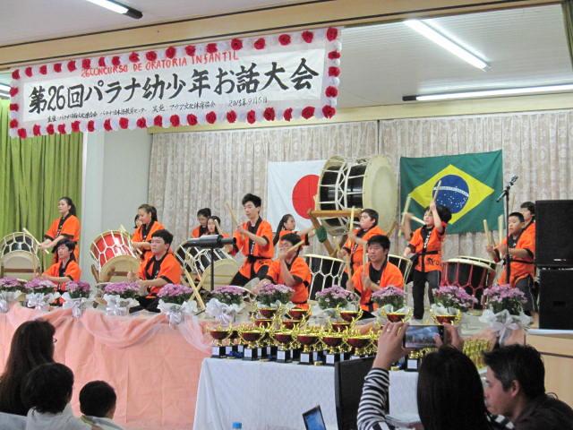 Grupo Taiko