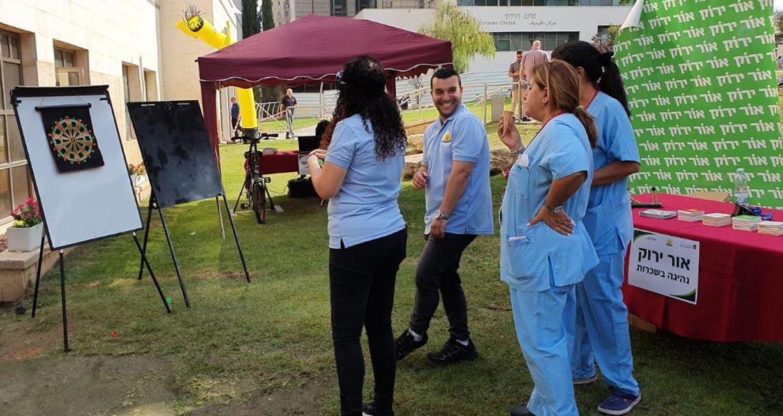 פעילות למניעת נהיגה בשכרות לעובדי בית החולים בילינסון