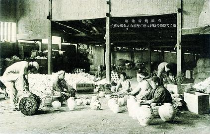 荷造場(大正末~昭和初期).png