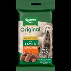 Natures Menu -  Lamb Treats