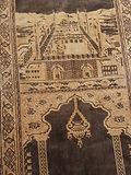 Egyptian rug.jpg