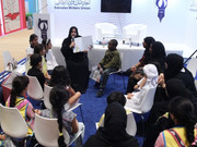 شيماء المرزوقي: القراءة للطفل متعة كبيرة
